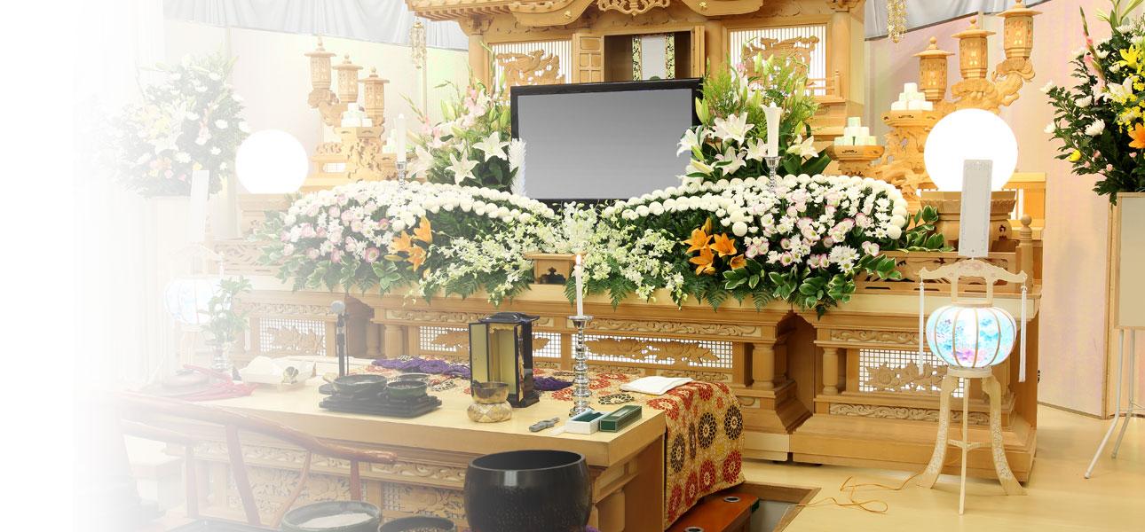 組合加盟優良葬儀社